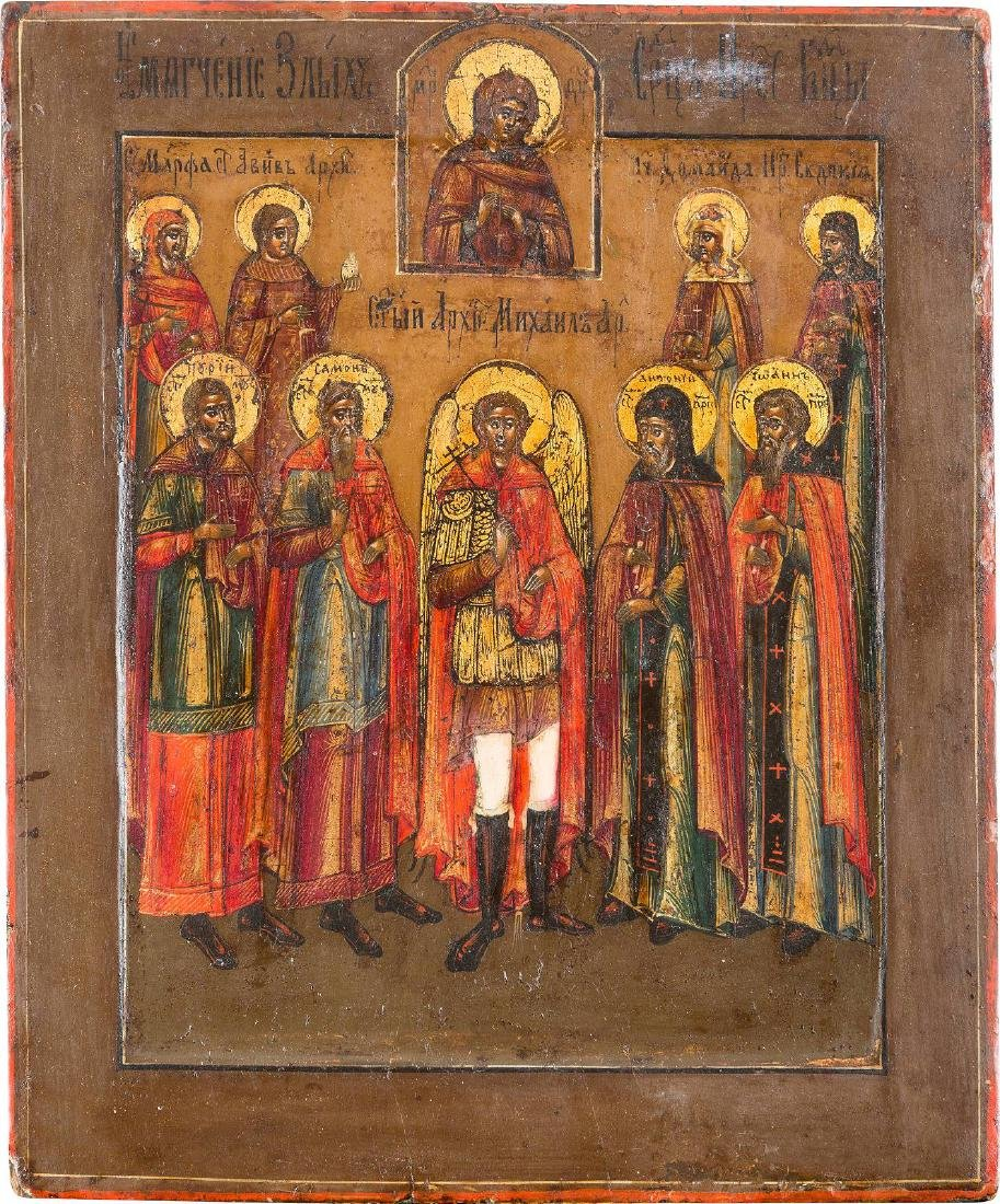 A SMALL ICON SHOWING THE ARCHANGEL MICHAEL AND EIGHT