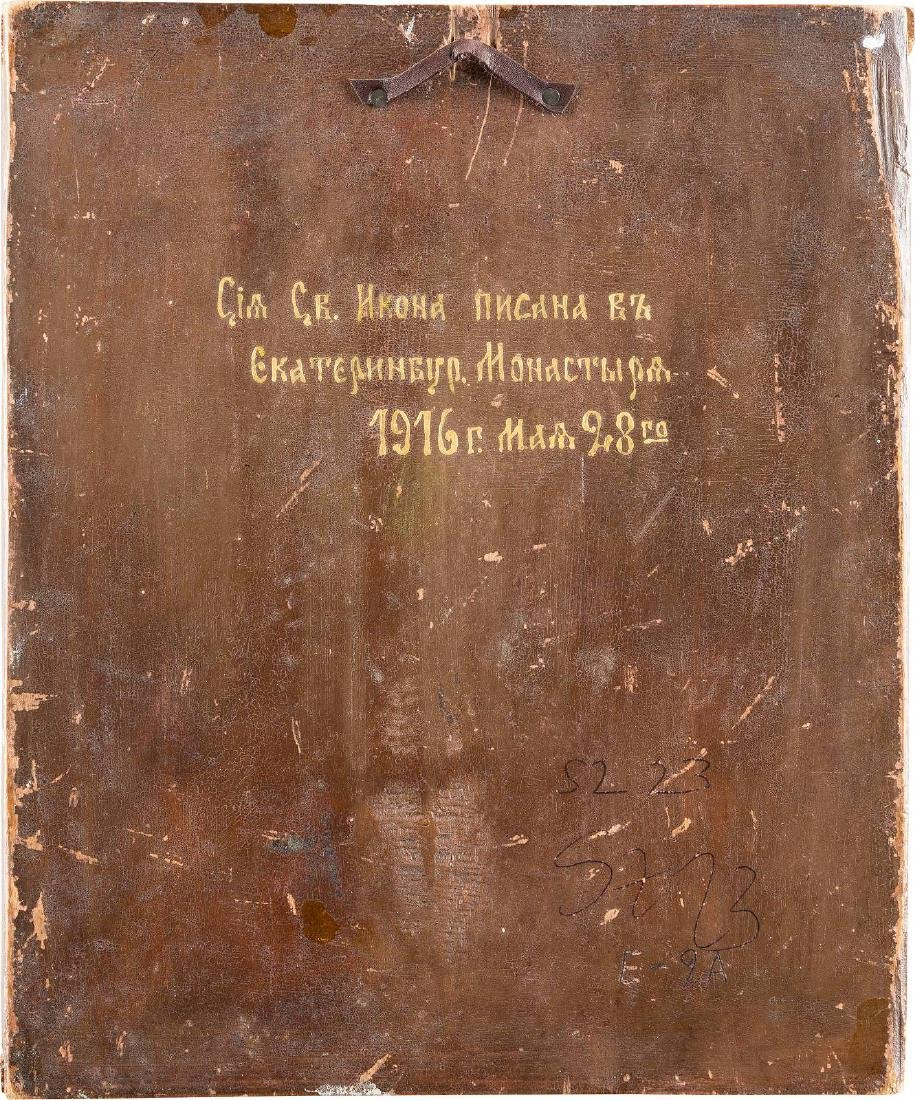 A DATED ICON SHOWING ST. ALEXANDER NEVSKY Russian, St. - 2