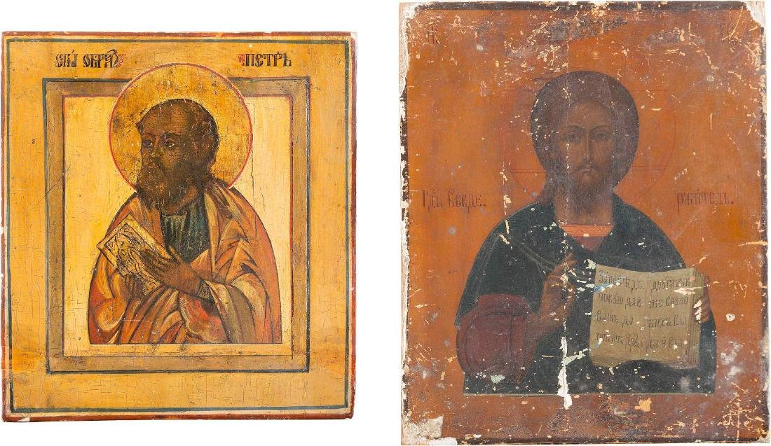 TWO ICONS: CHRIST PANTOKRATOR AND THE EVANGELIST ST.
