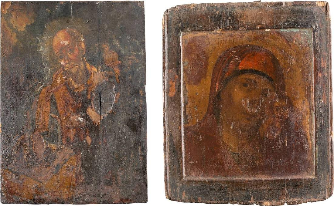 TWO ICONS: ST. JOHN THEOLOGIAN IN SILENCE AND THE