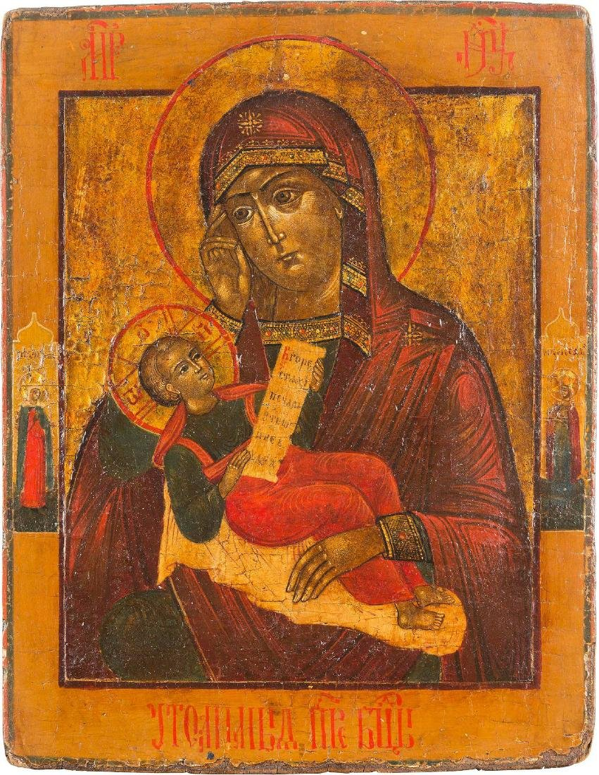 AN ICON SHOWING THE MOTHER OF GOD 'SOOTHE MY SORROW'