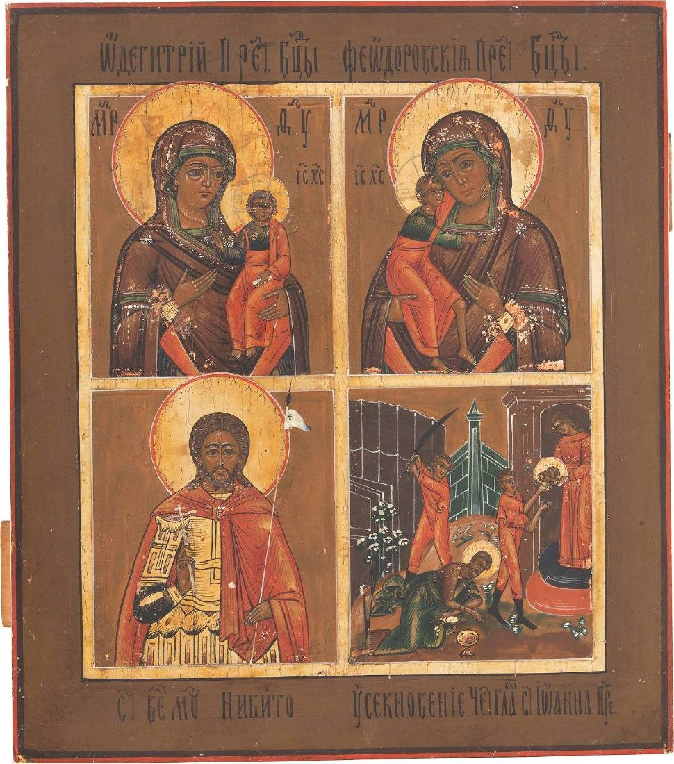 A QUADRI-PARTITE ICON SHOWING TWO IMAGES OF THE MOTHER
