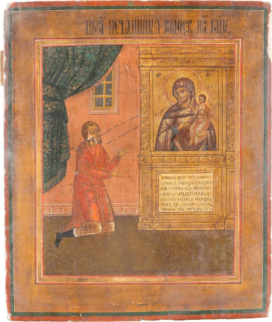 AN ICON SHOWING THE MOTHER OF GOD OF 'UNEXPECTED JOY'