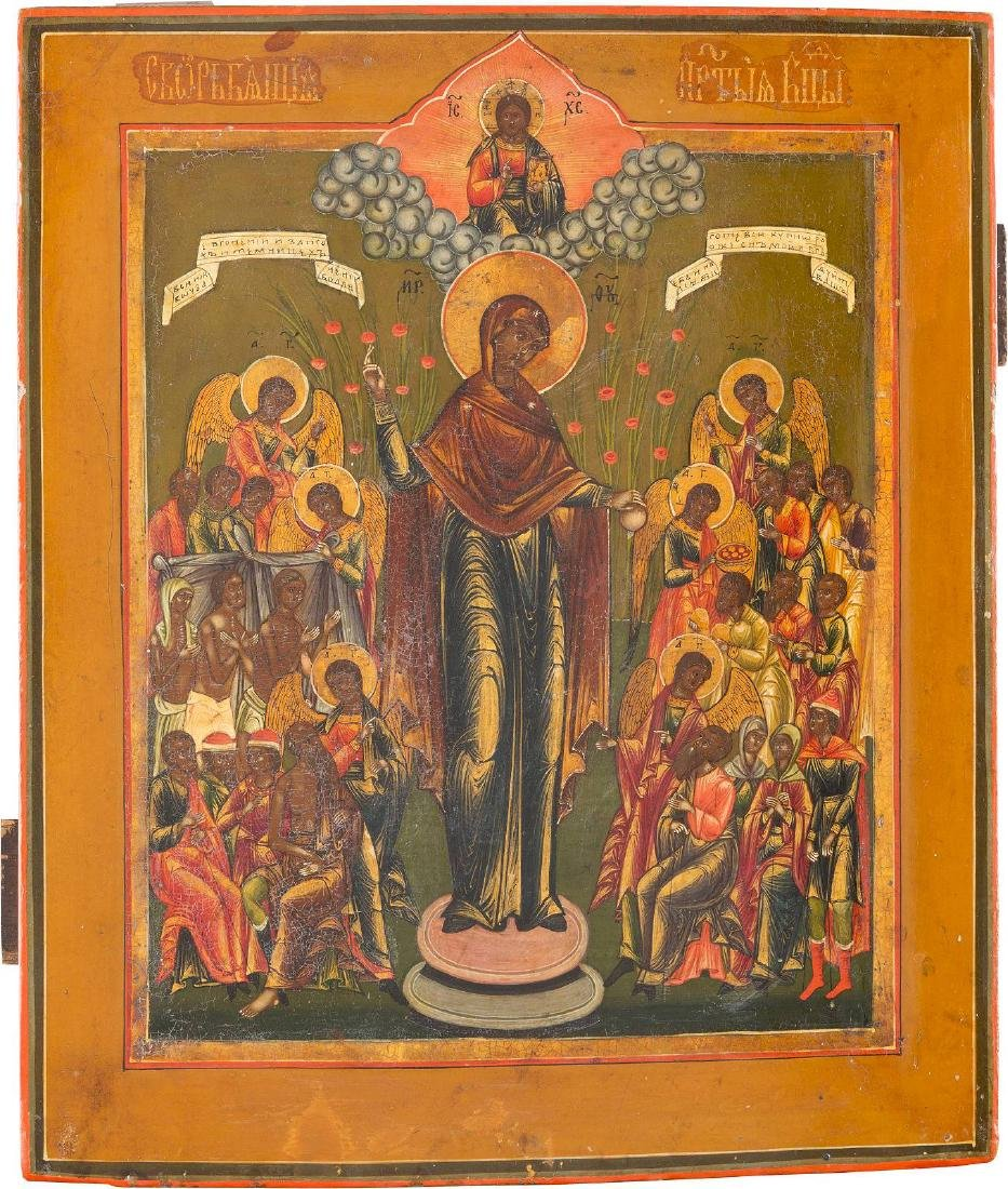 AN ICON SHOWING THE MOTHER OF GOD 'JOY TO ALL WHO
