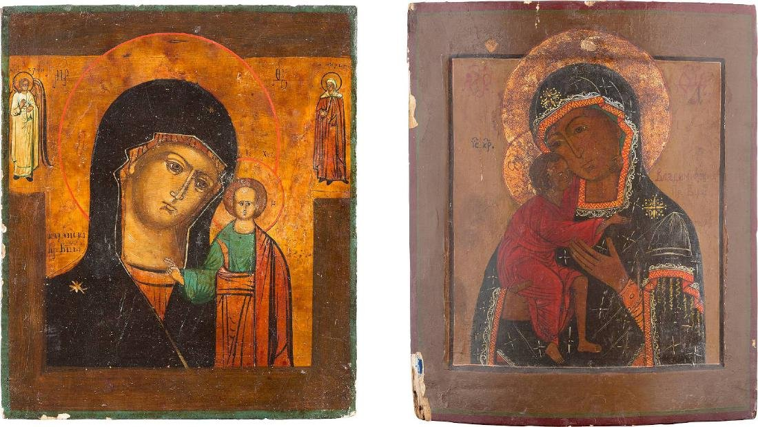 TWO ICONS: THE KAZANSKAYA MOTHER OF GOD AND THE