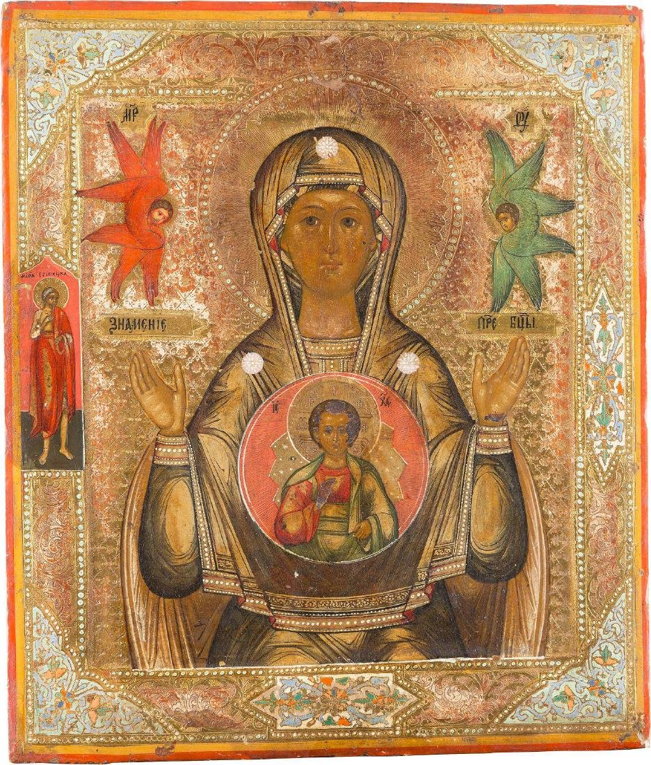 AN ICON OF THE MOTHER OF GOD OF THE SIGN Central