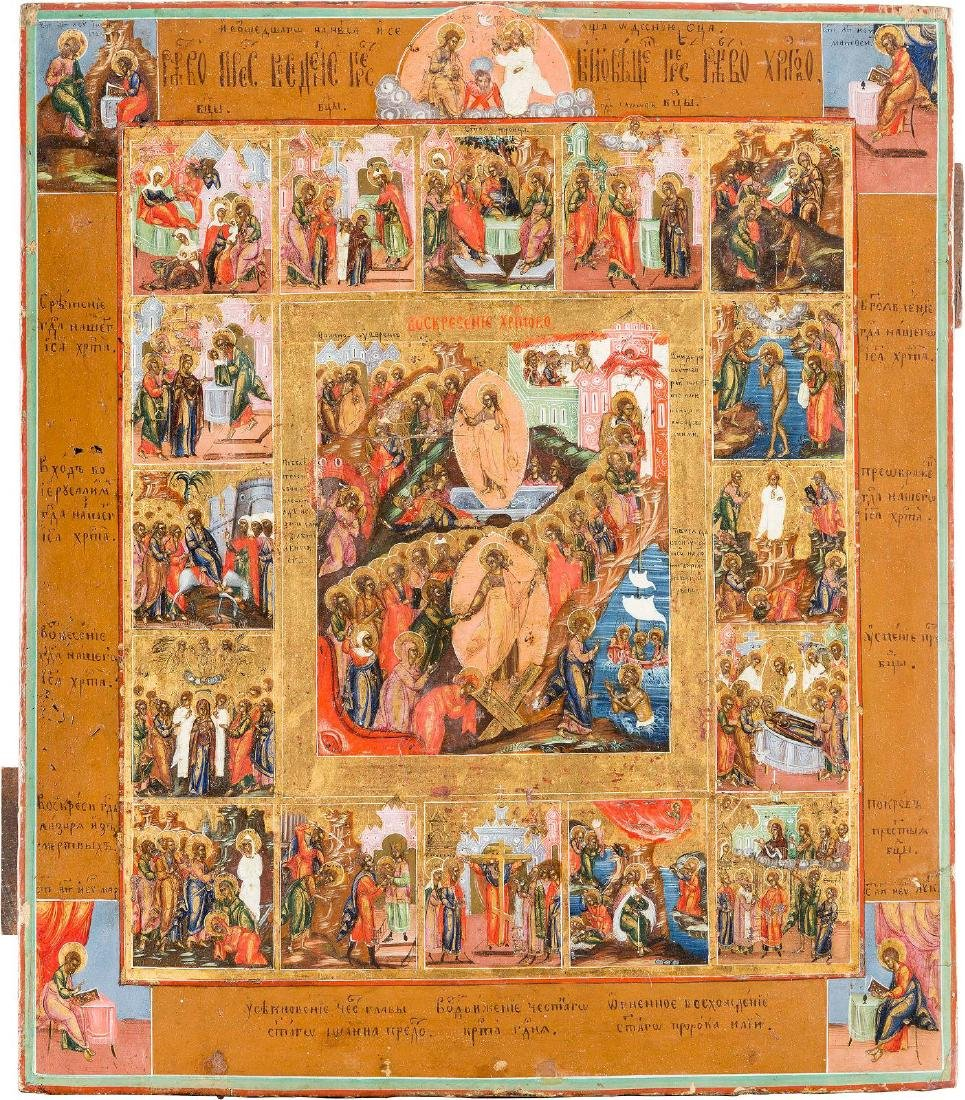 AN ICON OF THE RESURRECTION AND DESCENT AND CHURCH