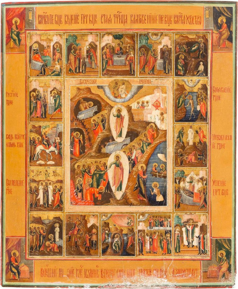 A LARGE ICON OF THE RESURRECTION SURROUNDED BY 16 MAJOR