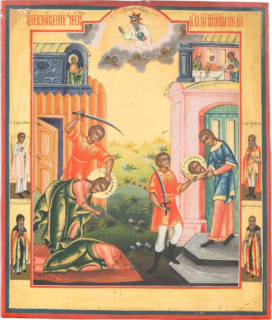 A SMALL ICON SHOWING THE BEHEADING OF ST. JOHN THE