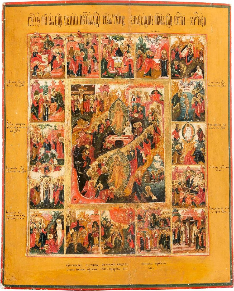 A FINELY PAINTED AND LARGE ICON OF THE ANASTASIS AND