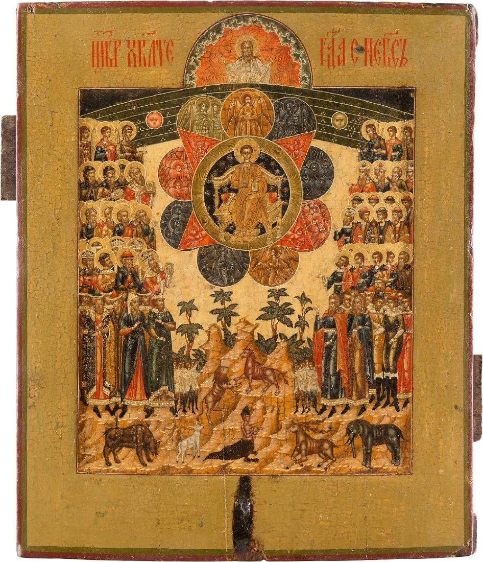 A RARE AND VERY FINE ICON 'PRAISE THE LORD FROM THE