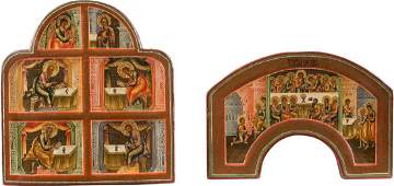 TWO SMALL ICONS SHOWING THE ROYAL DOOR OF AN