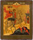 AN ICON SHOWING ST GEORGE KILLING THE DRAGON 2nd half