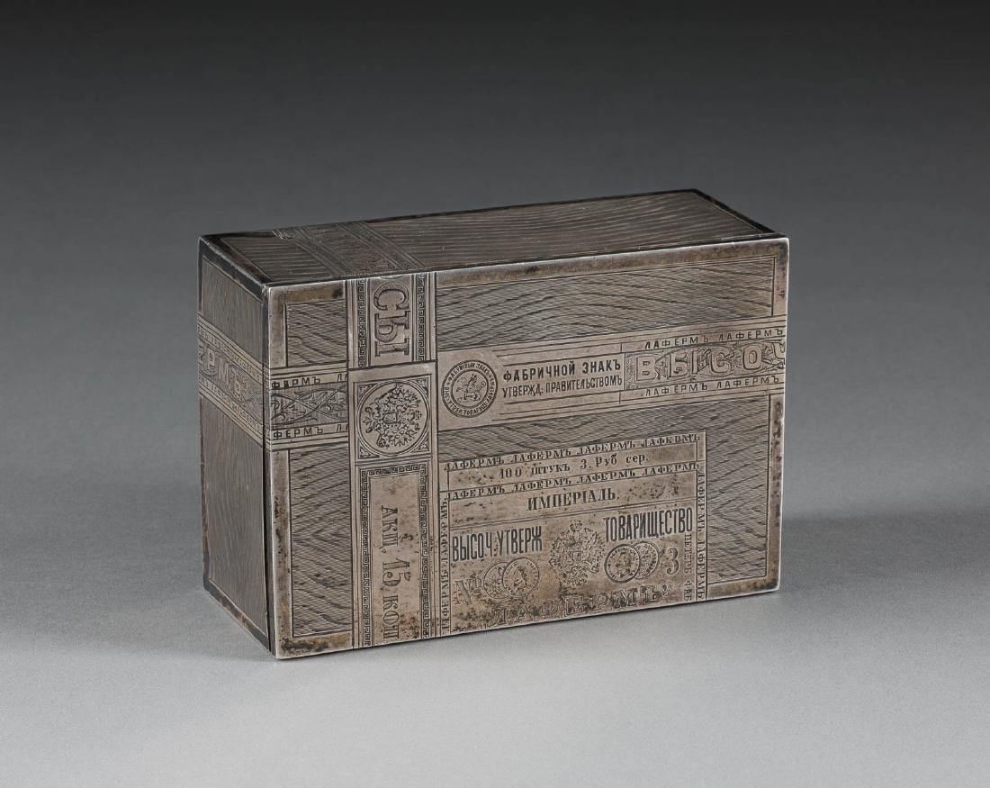 A SILVER TROMPE L'OEIL CIGAR BOX Russian, St.