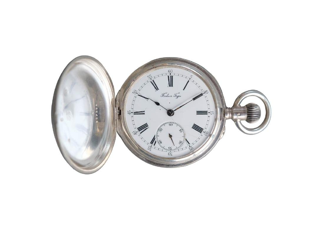A POCKET WATCH WITH IMPERIAL WARRANT Russian/ Swiss,