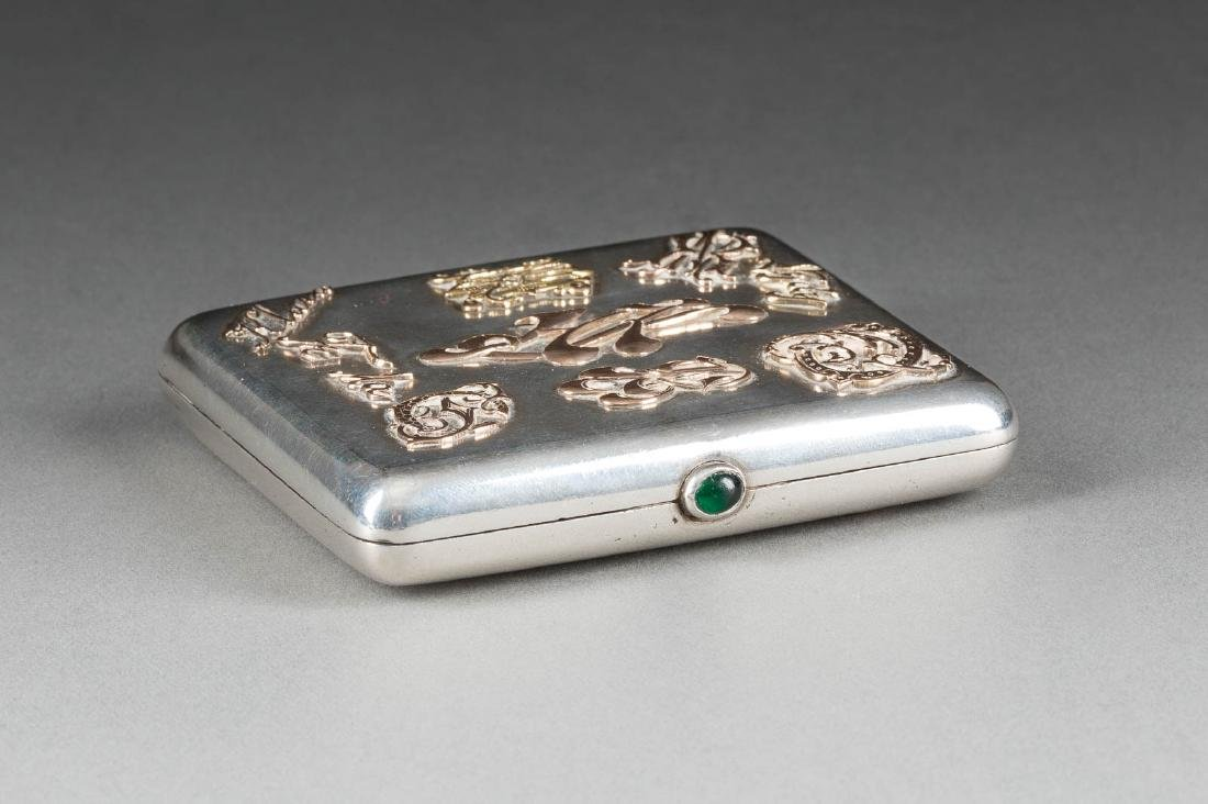 A SILVER CIGARETTE CASE WITH GOLD INITIALS Russian, St.