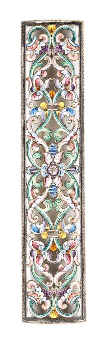 A SILVER-GILT AND SHADED ENAMEL PLAQUE Russian, Moscow,