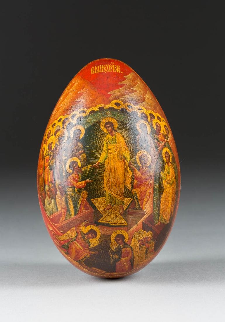 A LARGE PAPIER-MACHÉ AND LACQUER EASTER EGG Russian,