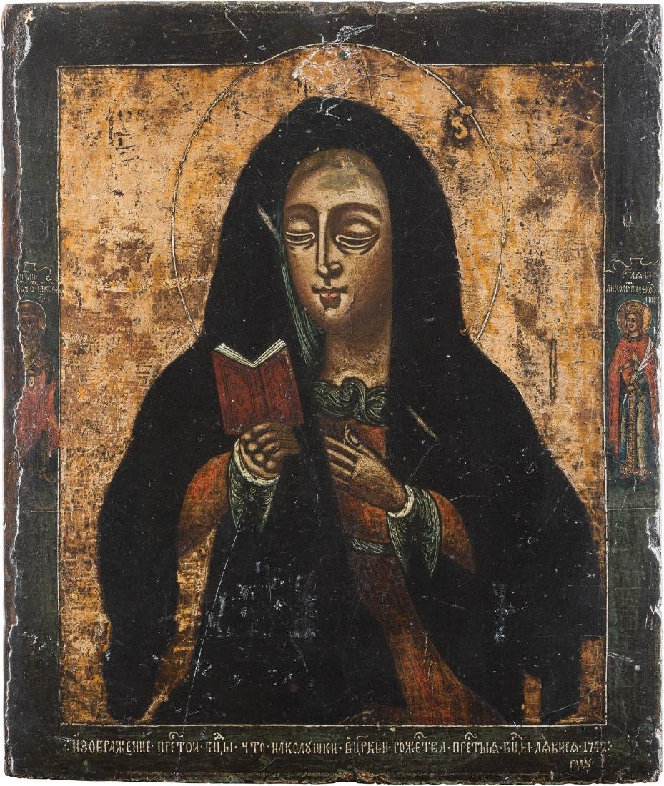 A RARE DATED ICON SHOWING THE MOTHER OF KALUGA Russian,