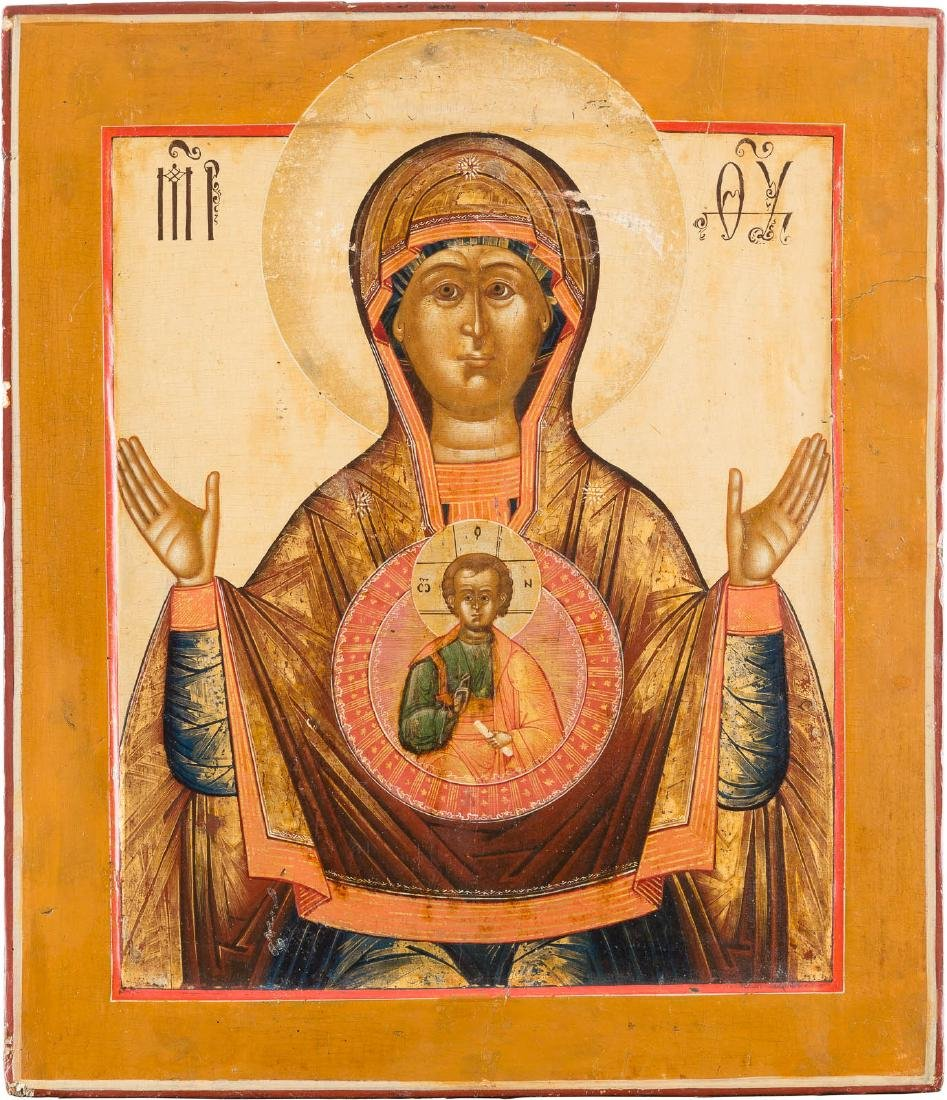AN ICON SHOWING THE MOTHER OF GOD OF THE SIGN
