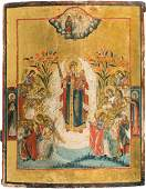 A LARGE ICON SHOWING MOTHER OF GOD JOY TO ALL WHO