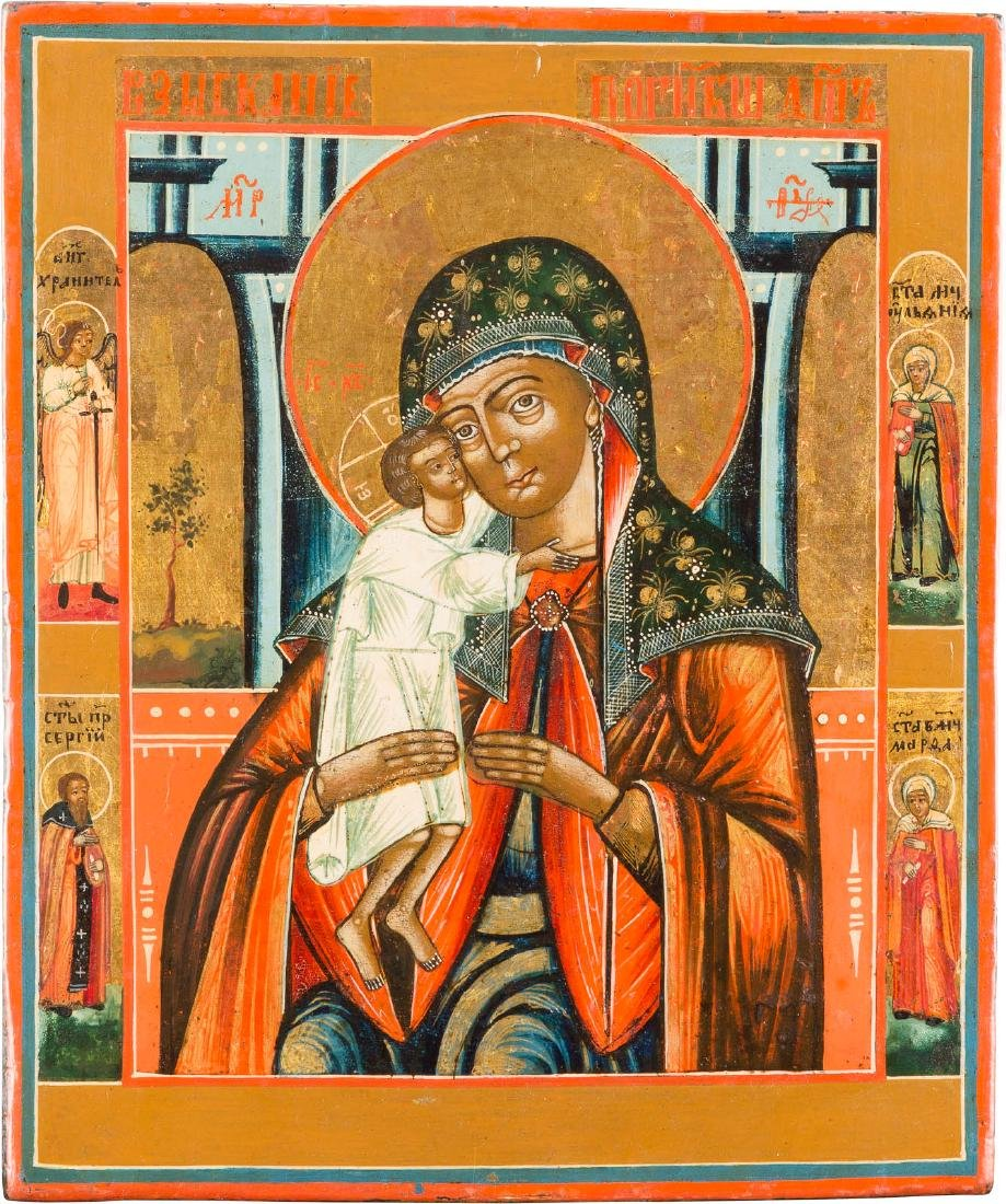 AN ICON SHOWING THE MOTHER OF GOD 'SEEKING OF THE LOST'