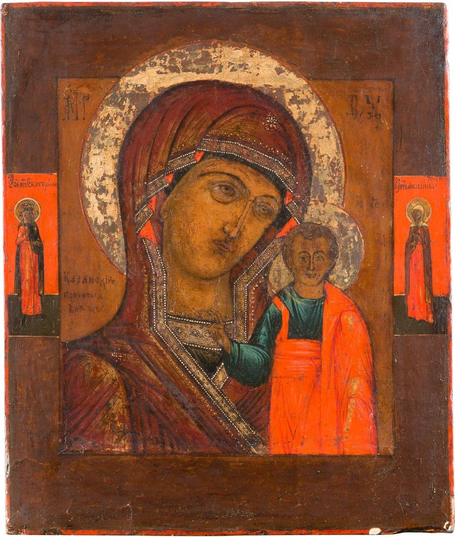 AN ICON SHOWING THE MOTHER OF GOD OF KAZAN WITH TWO