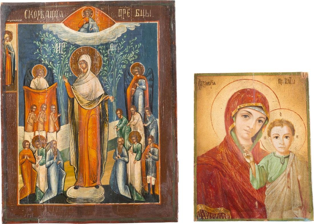 TWO ICONS: MOTHER OF GOD OF KAZAN AND MOTHER OF GOD