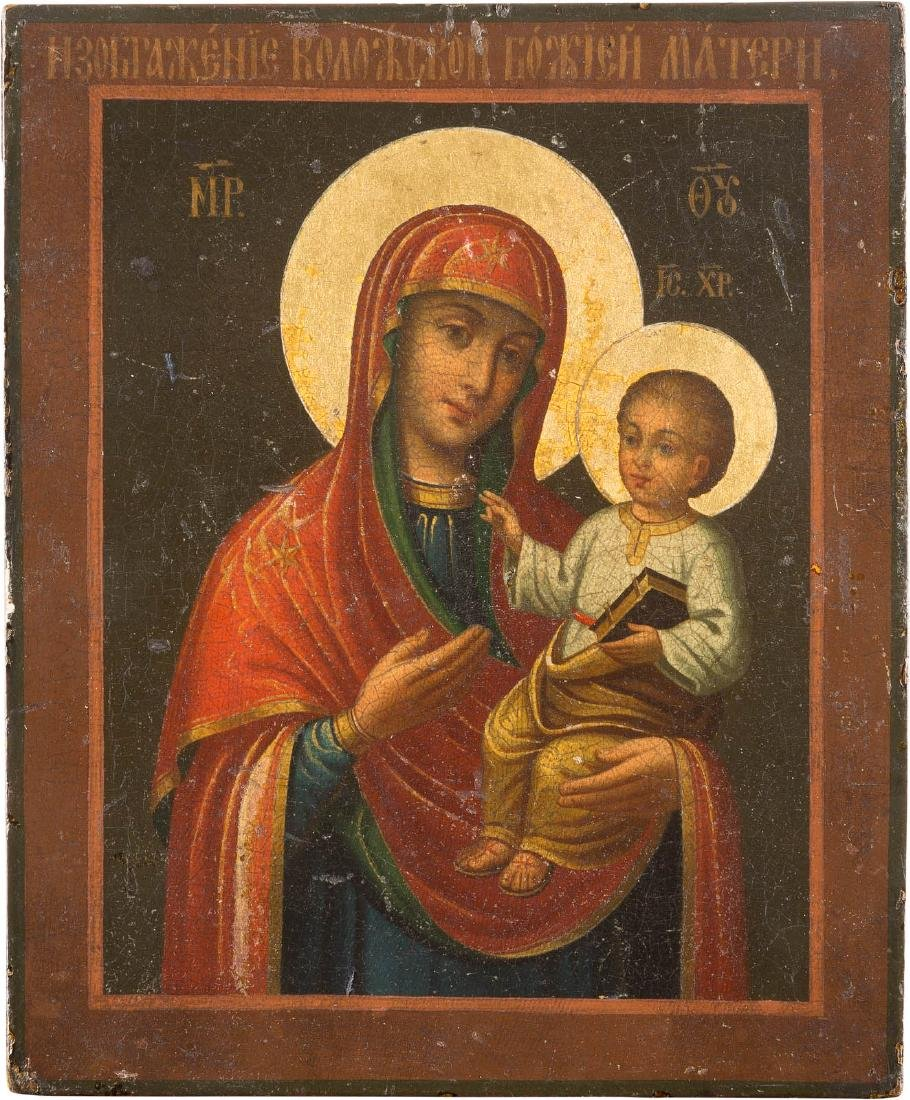 A VERY RARE SIGNED ICON SHOWING THE KOLOCHSKAYA MOTHER
