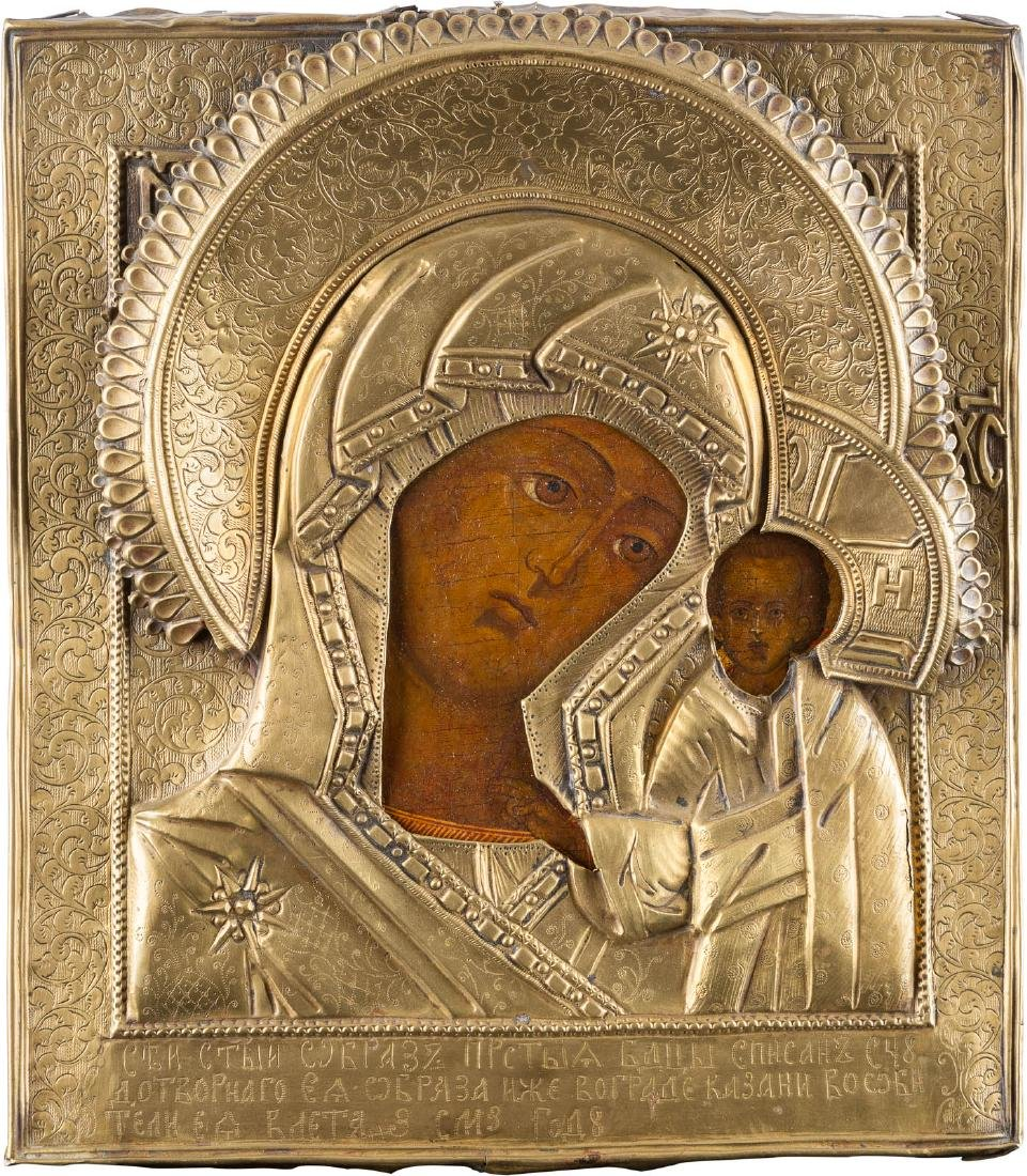 AN ICON SHOWING THE KAZANSKAYA MOTHER OF GOD WITH OKLAD