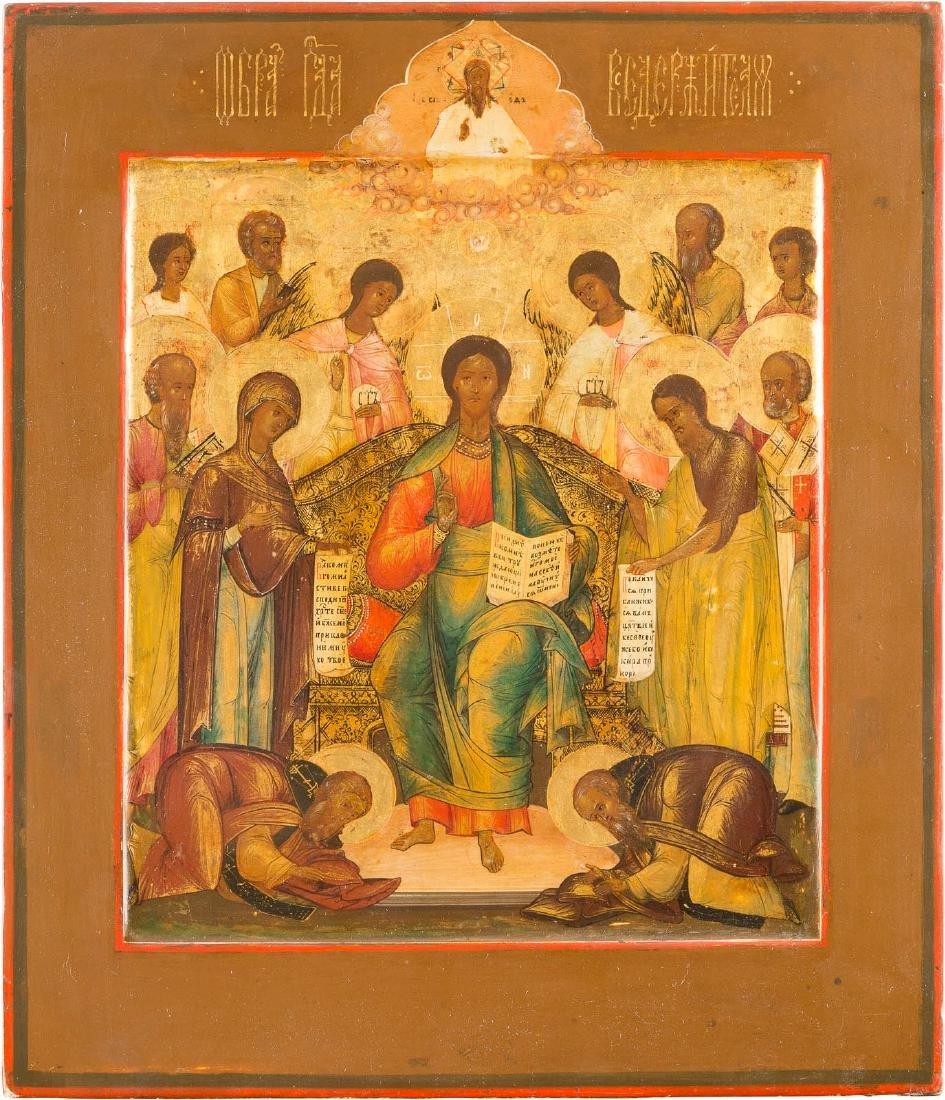 A FINE ICON SHOWING THE ADVANCED DEESIS (SEDMITZA)