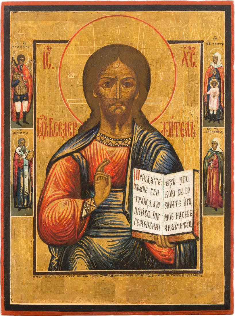 A DATED ICON SHOWING CHRIST PANTOCRATOR WITH FOUR
