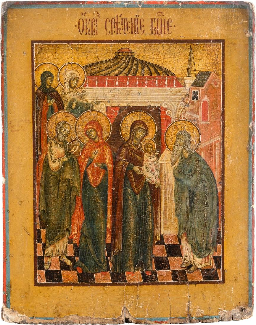 AN ICON DEPICTING THE PRESENTATION OF CHRIST TO THE