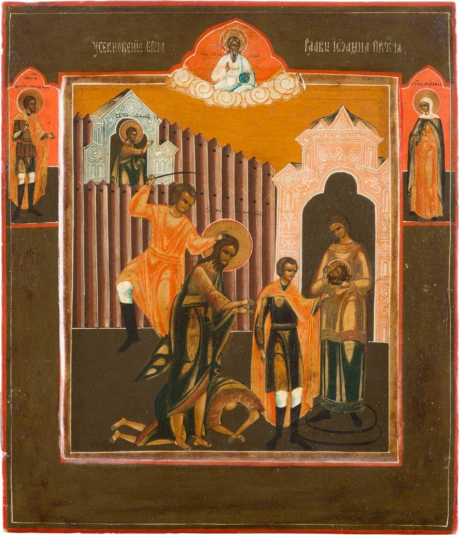 AN ICON SHOWING THE BEHEADING OF ST. JOHN THE BAPTIST