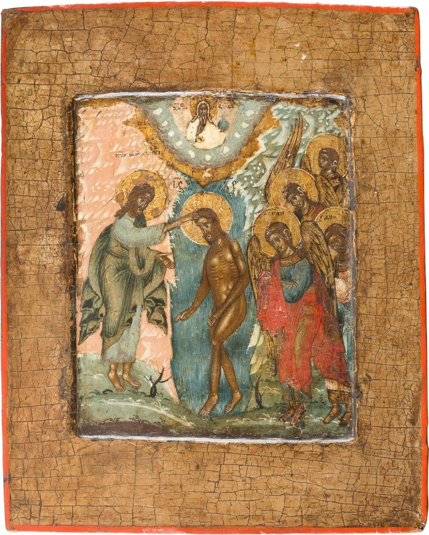 A SMALL ICON SHOWING THE BAPTISM OF CHRIST Russian,