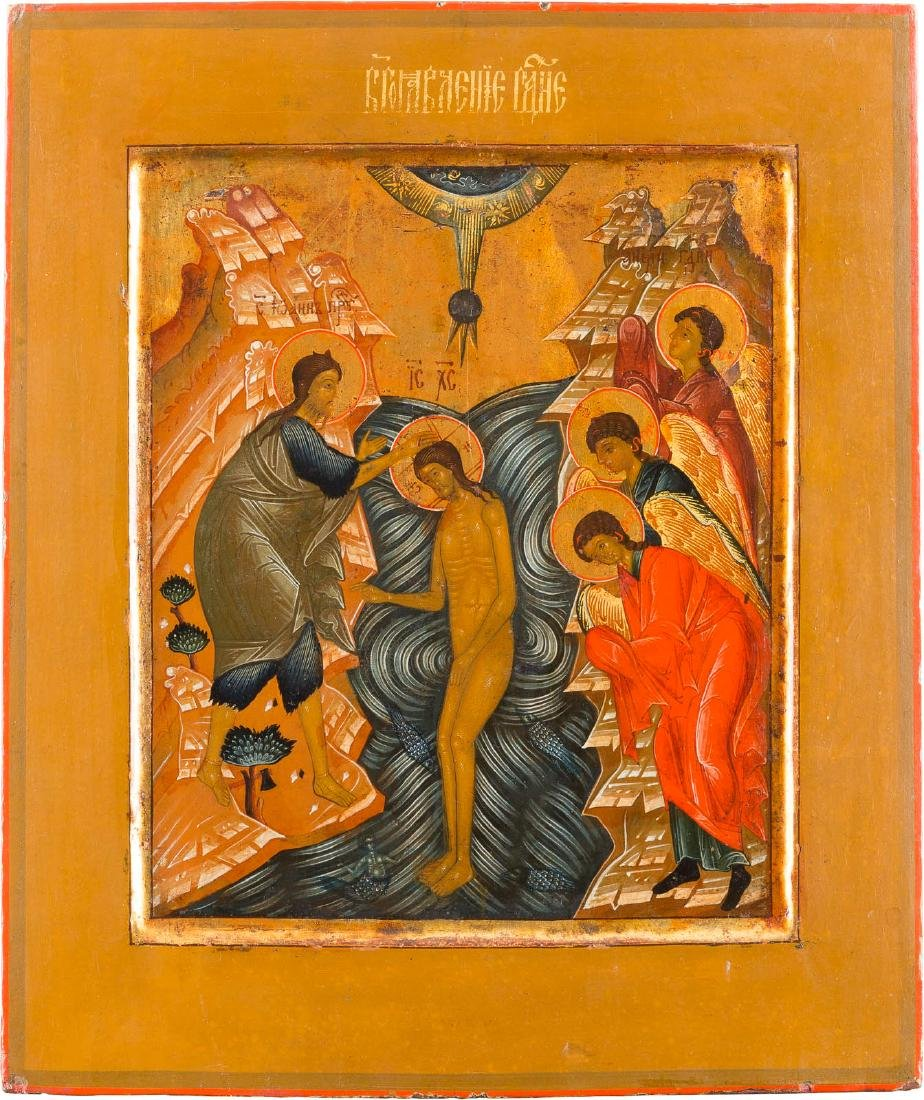 AN ICON SHOWING THE BAPTISM OF CHRIST Russian, late