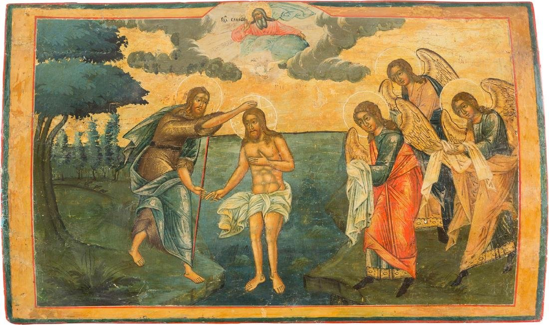 A LARGE ICON SHOWING THE BAPTISM OF CHRIST FROM A