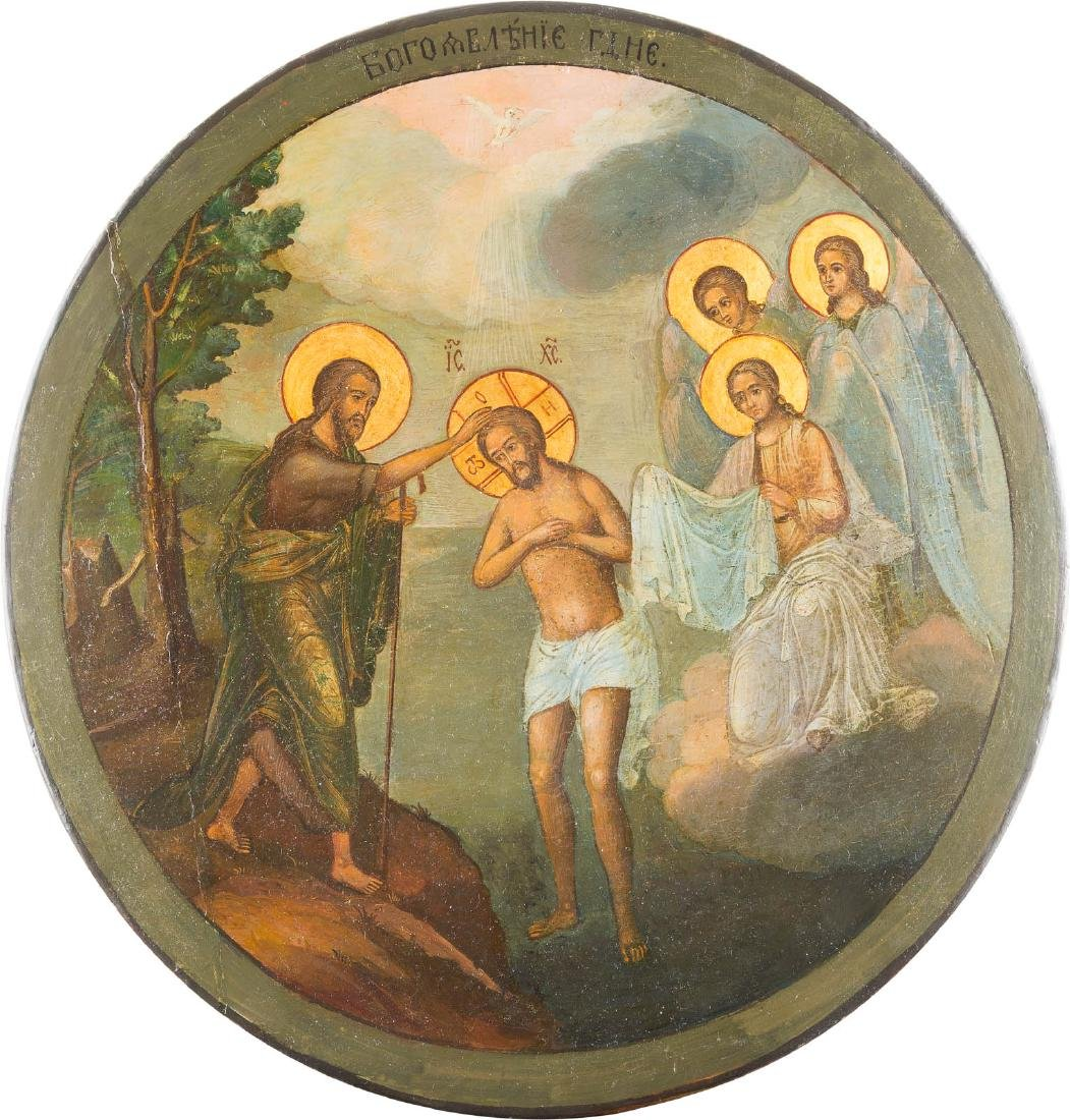 A ROUND ICON SHOWING THE BAPTISM OF CHRIST Russian,