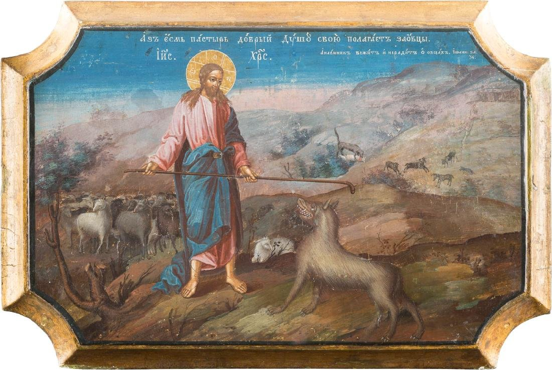 A RARE ICON SHOWING THE CHRIST AS SHEPHERD Russian,