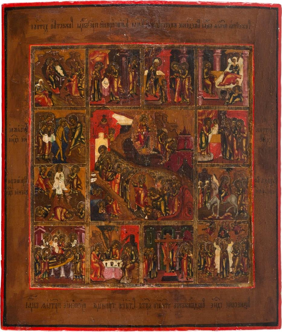 AN ICON SHOWING RESURRECTION AND DESCENT INTO HELL WITH