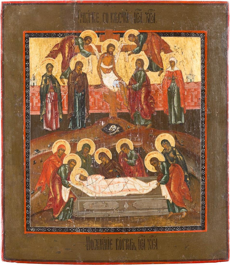 AN ICON SHOWING THE DESCENT FROM THE CROSS AND THE
