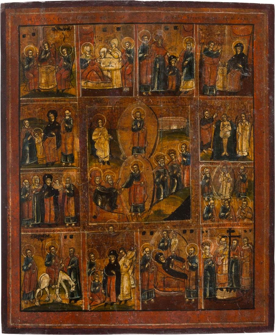 AN ICON OF THE DESCENT INTO HELL AND RESURRECTION OF