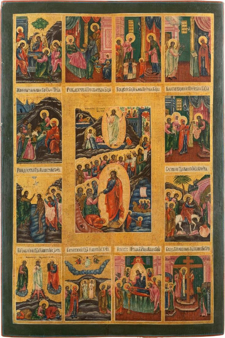 A MONUMENTAL ICON OF THE RESURRECTION AND DESCENT INTO