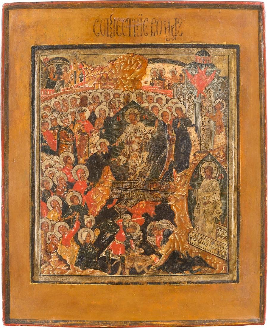 AN ICON SHOWING THE RESURRECTION AND DESCENT INTO HELL
