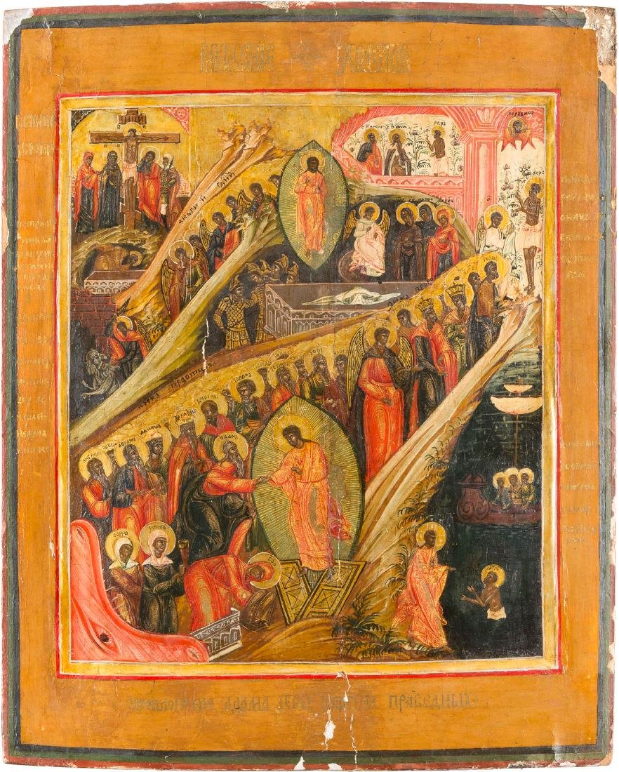 AN ICON SHOWING THE ANASTASIS AND THE DESCENT INTO HELL