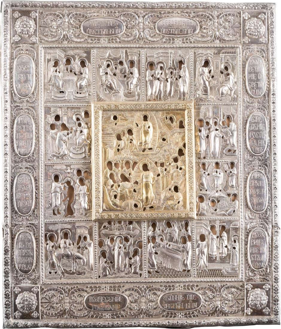 A SILVER OKLAD OF A FEAST ICON Russian, St. Petersburg,