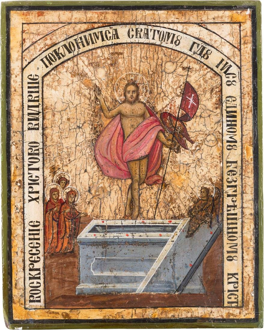 A LARGE ICON OF THE RESURRECTION Balkan or Bulgaria,