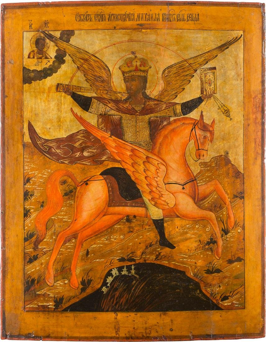 A MONUMENTAL ICON SHOWING ST. MICHAEL HORSEMAN OF THE