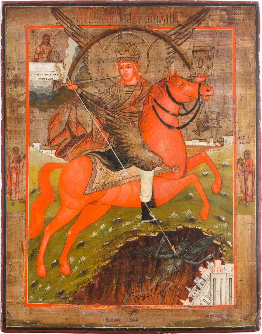 AN ICON SHOWING ST. MICHAEL HORSEMAN OF THE APOCALYPSE
