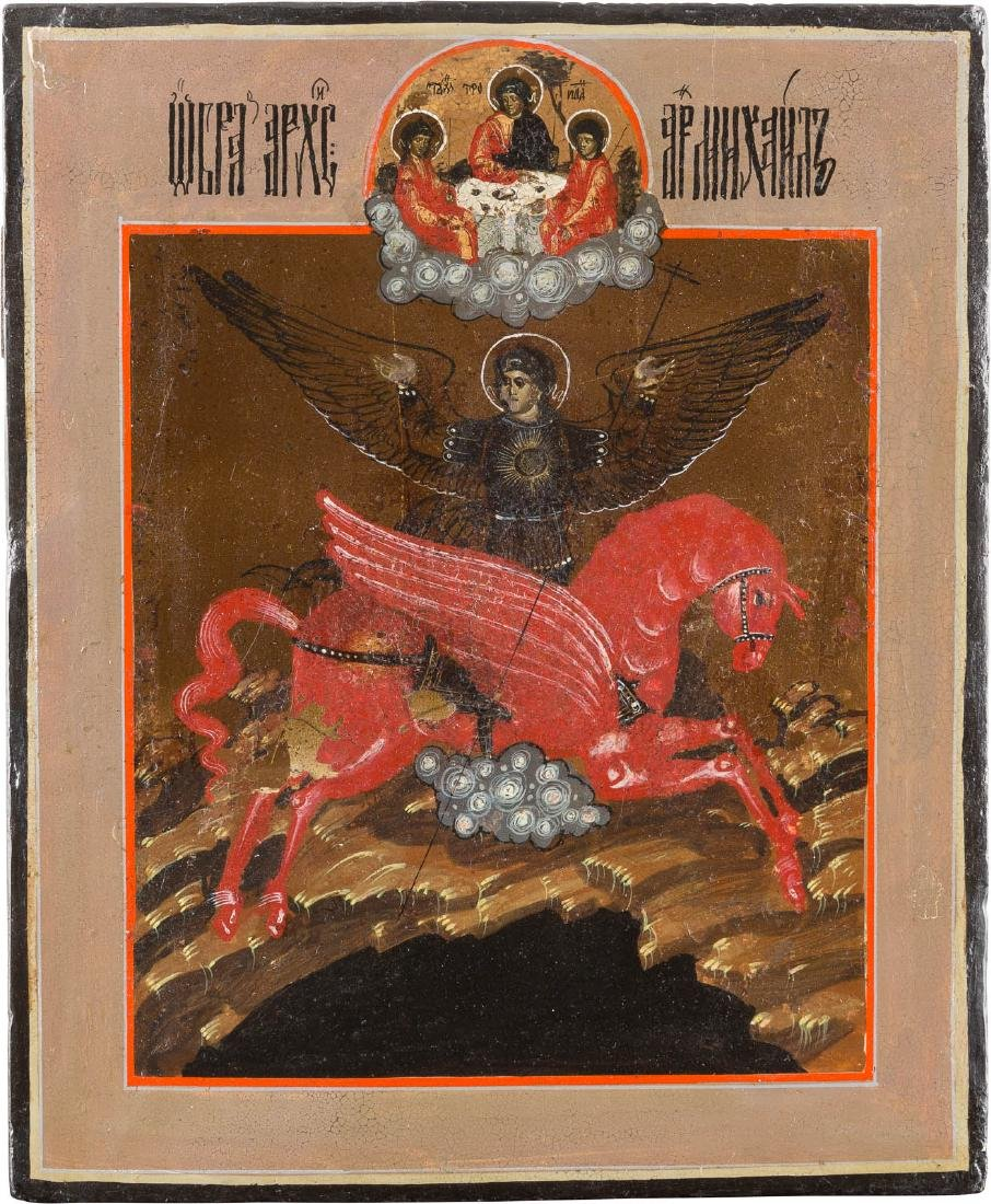 AN ICON SHOWING THE ARCHANGEL MICHAEL ARCHISTRATEGOS